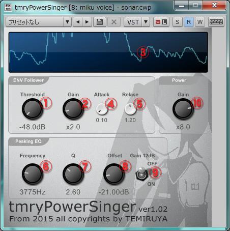 tmryPowerSinger-160105.jpg